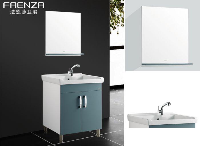 法恩莎(FAENZA)洁具浴室柜卫浴手盆洗面台洗衣柜PVC柜子 编号:ECS001877