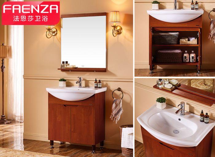 法恩莎(FAENZA)浴室柜组合PVC板洗脸面柜镜柜落地式卫浴柜 编号:ECS001875