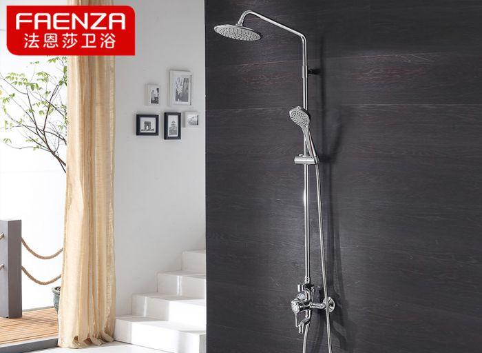 法恩莎(FAENZA)淋浴花洒套装冷热下出水龙头三功能喷头大莲蓬头 编号:ECS001874