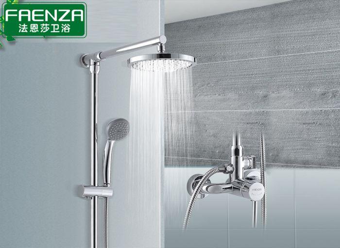 法恩莎(FAENZA)浴淋浴花洒套装二功能淋浴器喷头明杆龙头 编号:ECS001873