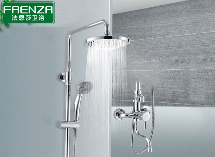 法恩莎(FAENZA)卫浴水龙头洁具淋浴龙头三功能花洒 编号:ECS001872