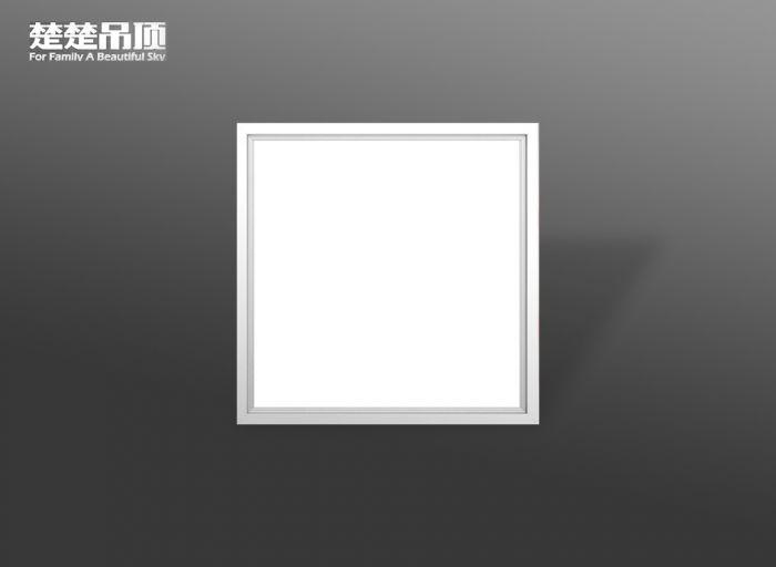 cucu楚楚集成吊顶LED灯铝扣平板嵌入式厨房卫生间照明 编号:SHZS001937